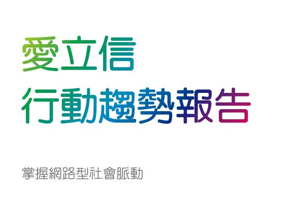 TechNews 2015-07-17 8.25.46 AM