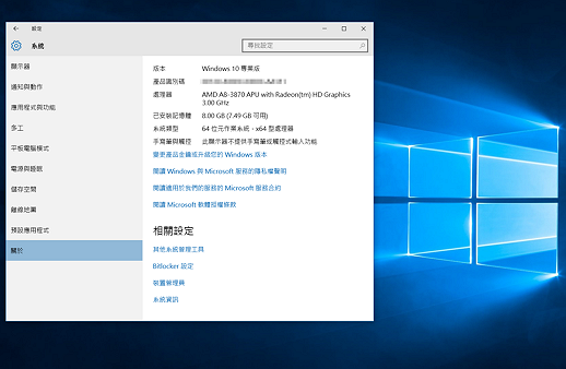 Windows 10_techbang0727