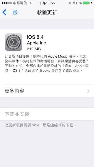 iOS 8.4_1