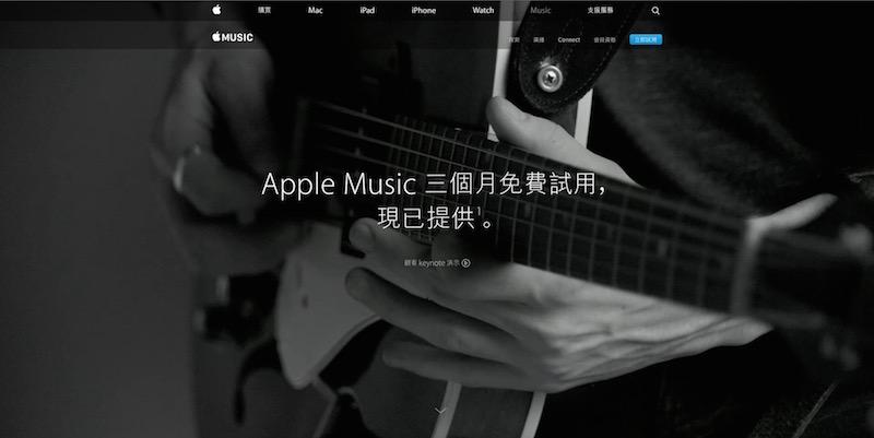 iOS 8.4_2