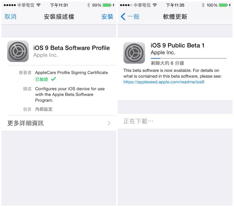 iOS-Public-Beta_3