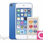 暌違 3 年蘋果 iPod 系列產品更新,硬體升級、新增土豪金配色