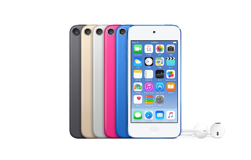 iPod-touch-2015_1