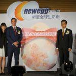 從美國開回台灣的「新蛋全球生活網」,以跨境、高品質打入電商戰局