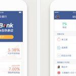 微眾銀行 App 上線,網路銀行名不符實