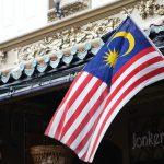 馬來西亞 Q2 GDP 成長率跌破 5% ,近兩年來新低
