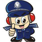打擊網路犯罪,中國公安部宣布進駐各大網路公司成立網安警務室