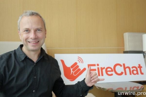 再次掀起新革命,FireChat 創辦人 Micha Benoliel 專訪