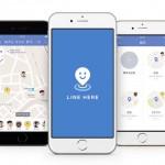 新抓猴神器?位置分享 App《LINE HERE》讓彼此知道所在位置