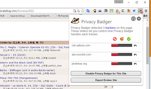 Privacy Badger_techbang0811-6