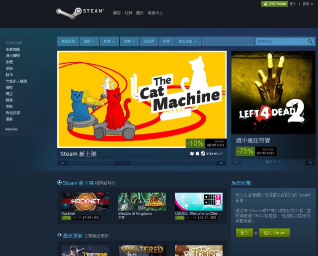 Steam_techbang081402