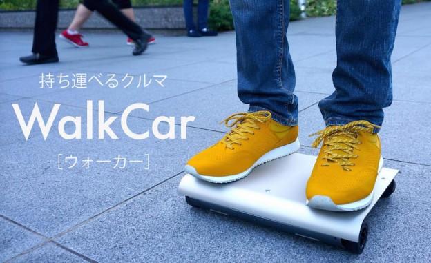 WalkCar_Kuniako-Saito