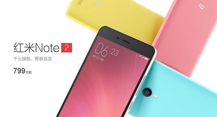 紅米 Note 2 大砍價,聯發科晶片淪低階