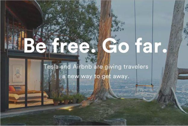 特斯拉、Airbnb 合作,至少百間民宿將加裝電動車充電座