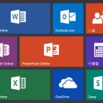 微軟推出增益集開發工具,引來第三方豐富 Office 生態系
