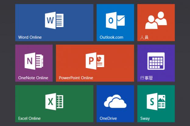 0901-office dev tool