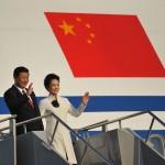 習近平:中美經貿合作潛力大,擬擴大開放助美企投資
