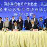 高通押寶中國半導體產業,聯手中芯國際投資中芯長電科技 2.8 億美元
