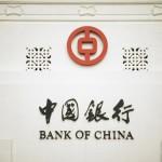 中國銀行問題大!若損失 10% 、耗盡外匯存底才夠救