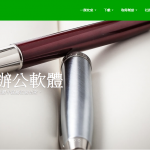 LibreOffice-homepage