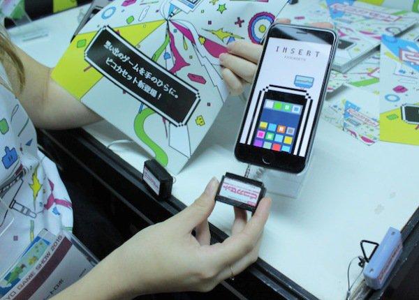 Pico Cassette_unwire.hk092203