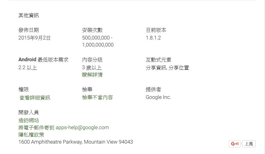 google-street-view-1-8