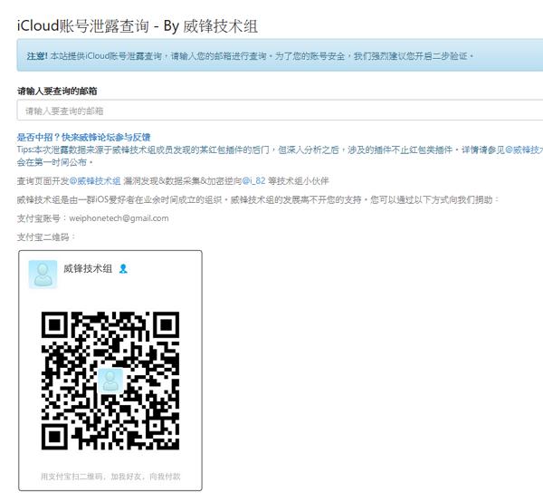 iCloud_techbang0901