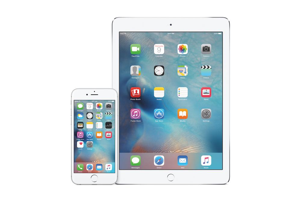 提供用戶更透明的使用資訊,iOS 9.3 將新增 MDM 監測提示