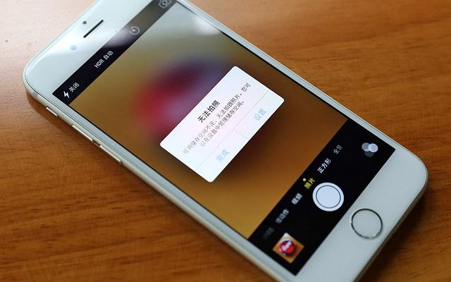 如果你有 16GB 的 iPhone 6s 該怎麼用…&#8230