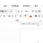 如果你太年輕,可能搞不清楚微軟 Word 這個按鈕圖形來自何方
