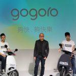 1001-gogoro 3