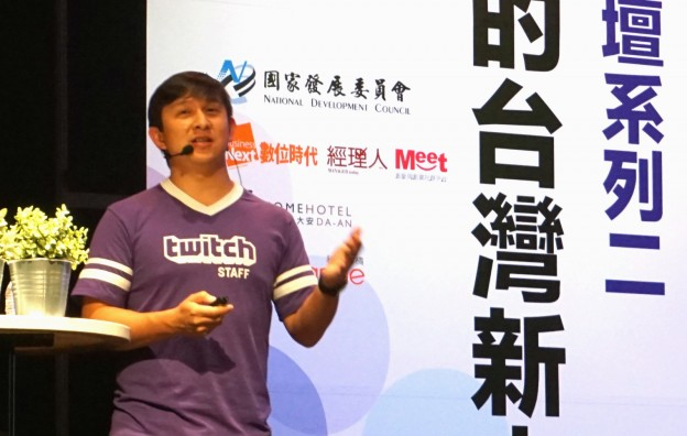 1022-twitch kevin lin