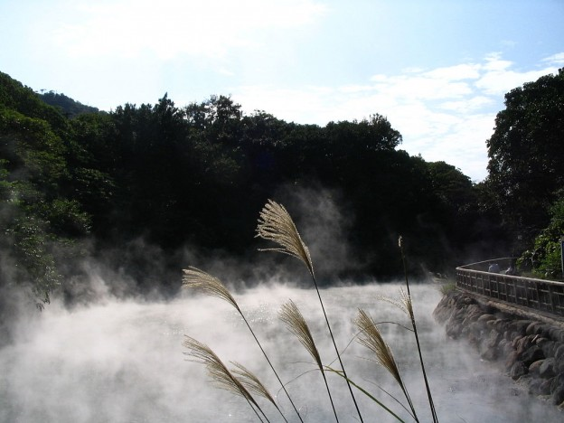 1024px-Beitou_Hell_Valley_2