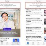 規避審查,蘋果中國區禁用 Apple News