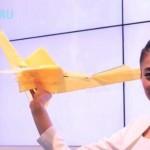 四軸無人機太醜?日本廠商推出千紙鶴無人機