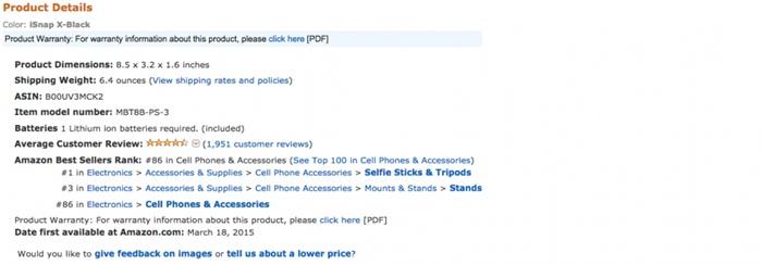 Amazon Best Seller Rank_smartm1028