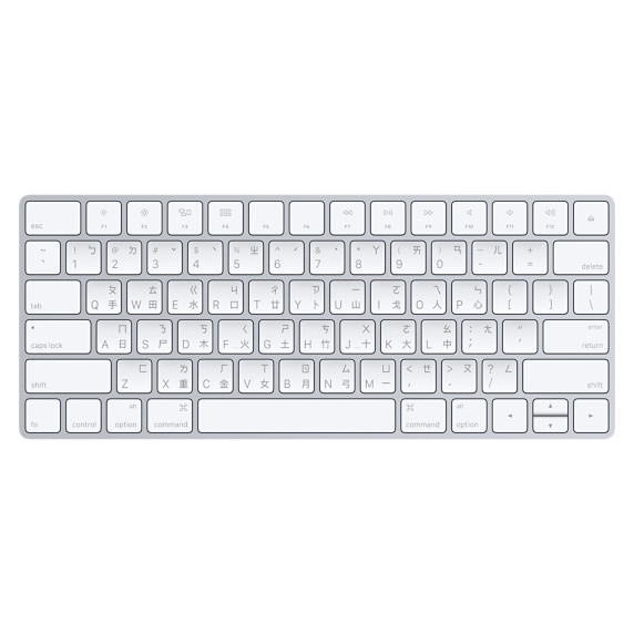 Apple_Magic Keyboard