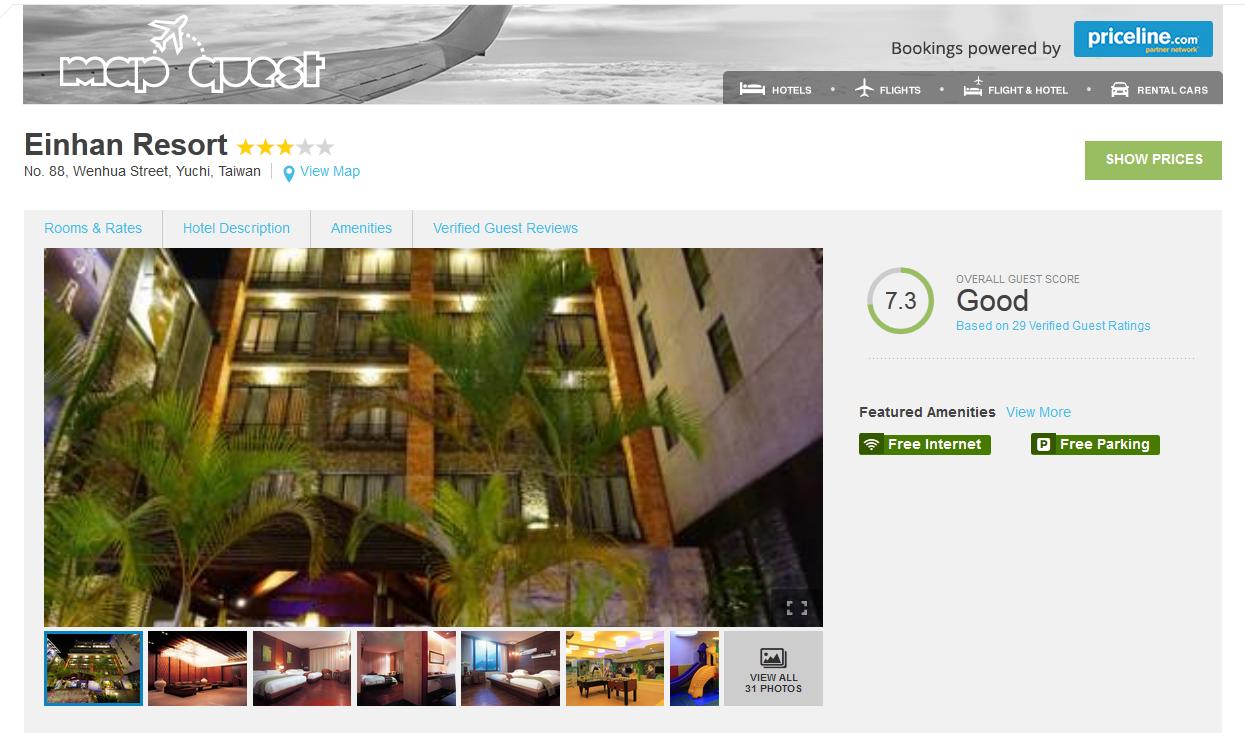 Einhan Resort Detailed Information - MapQuest Inc
