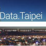 從爭議性的犯罪資料釋出,來看不完美的資料如何可能催生新型態資料服務公司