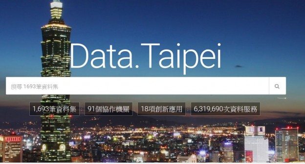 data-portal-taipei