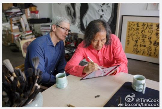 iPad Pro Calligraphy_techbang1026