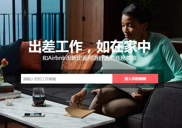 1116-airbnb smart price2