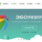 奇虎 360 將收購韓國網路龍頭企業 NHN?(更新:與 Naver 和 LINE 無關)