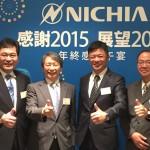 日亞化學:2016 年 LED 產業持續嚴峻,提升技術實力創造優勢