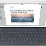 iPad Pro 發售在即,但最受歡迎的仍是 iPad 2