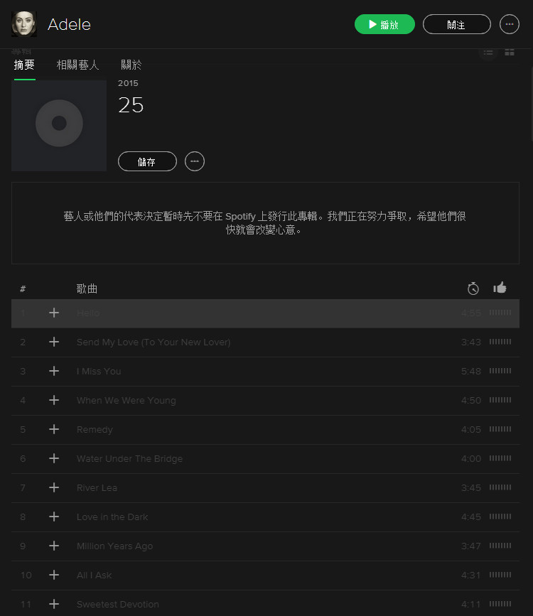 Adele25_Spotify