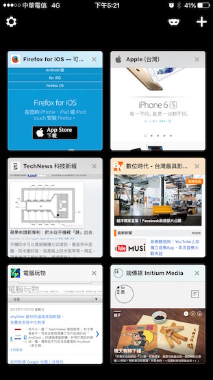 Firefox-for-iOS_6-1