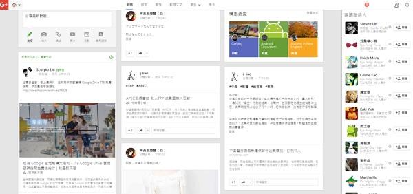 Google+ 2