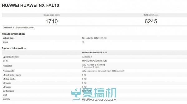 Huawei NXT-AL10_leiphone1112