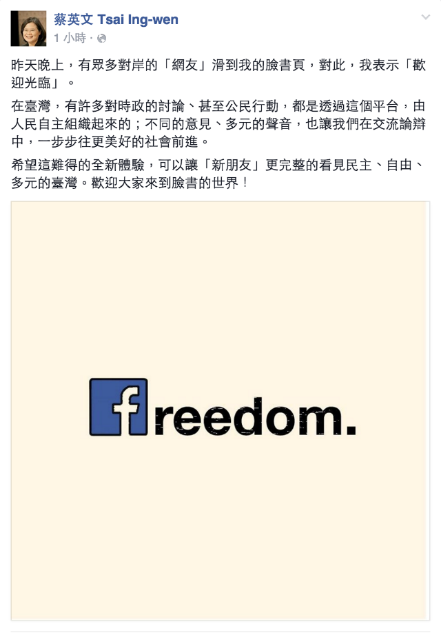 fb post freedom